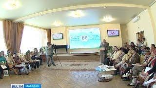 Пятый съезд эвенов стартовал в регионе