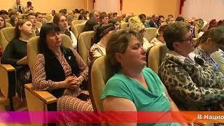 Од пинге. Заседание Исполкома Межрегиональной общественной организации мордовского народа