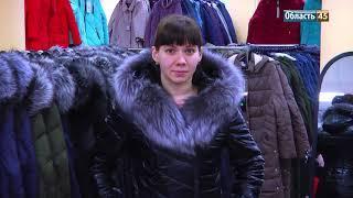 Фабрика «Ермак» готовит курганцев к зимним холодам