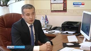 В Смоленске задержан руководитель телерадиопередающего центра