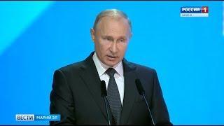 Президент России назвал Марий Эл в числе регионов, развивающих сотрудничество с Беларусью