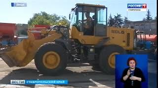 Коммунальщики Ставрополья обновляют парк спецмашин