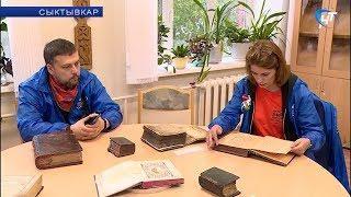 Безопасность детей в загородных лагерях и проверки торговых центров обсудили в Великом Новгороде