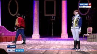 В драмтеатре Пензы прошел генпрогон благотворительного спектакля «Давным-давно»