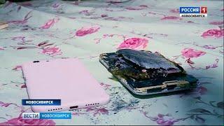 Смартфон взорвался в руках 16-летней девушки в Новосибирске