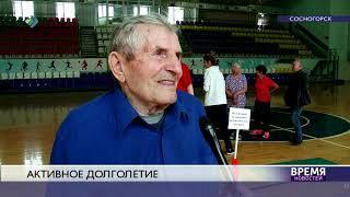 Секрет долголетия: пенсионеры Сосногорска сдают нормы ГТО