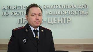 В МВД прокомментировали уголовное дело против водителя фуры, устроившего ДТП с 9 погибшими