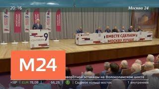 """""""Москва сегодня"""": какие льготы получат граждане предпенсионного возраста - Москва 24"""