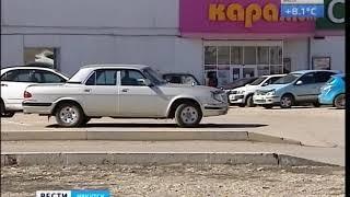 ТРЦ «Карамель» закрыли в Иркутске из за нарушений правил пожарной безопасности