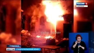 Крупный пожар тушили в Ставрополе