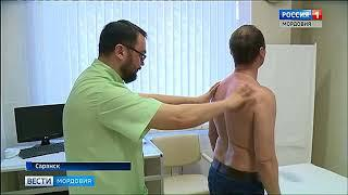 Специалисты «Центра здоровья» готовы помочь восстановиться после операции и привести тело в тонус