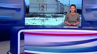 В Мышкине несколько домов и районная ЦРБ вторые сутки остаются без воды