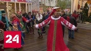 Сыграть в бирюльки и испечь колобок: Москва празднует День народного единства - Россия 24