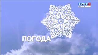 Вести - Вологодская область ЭФИР 14.03.2018 17:40