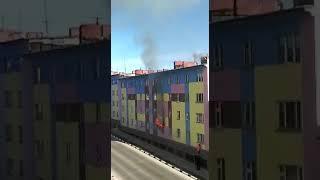 Пожар в Анадыре.
