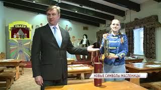 Всю масленичную неделю в Ярославле будет светить уникальный латунный фонарь