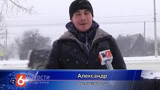 Новости ТВ 6 Курск 01 03 2018