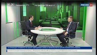 Большой торговый форум завершился в Новосибирске