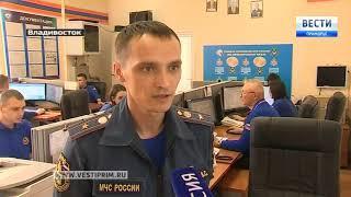 В Приморье запустят систему «Безопасный город»