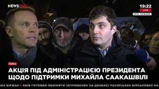 Сакварелидзе: Порошенко не собирается проводить никаких выборов 12.02.18