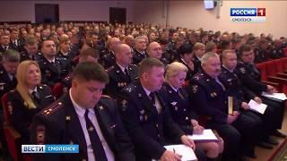 Смоленские полицейские подвели промежуточные итоги