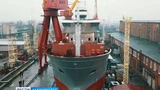 На заводе «Янтарь» спустят второй траулер для Камчатки