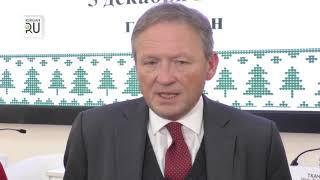 «Задача государства — не карать, а создавать условия для развития бизнеса»