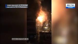 Подробности пожара в торговом центре во Владивостоке. 1