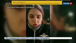 Владимирская красавица