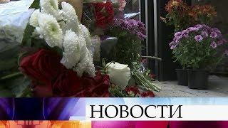 В Москве прощаются с Николаем Караченцовым.