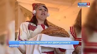 Мордовский молодежный форум