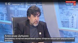 В Новосибирской области не хватает заказников