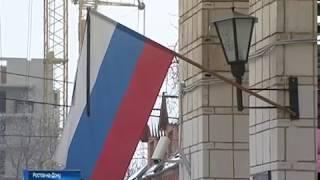 28 марта в России объявлен днем траура в связи с трагедией в городе Кемерово