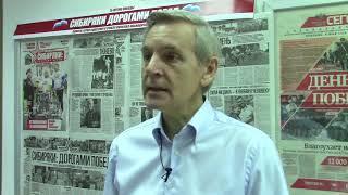 """Андрей Артюхов о проекте """"Сибиряки: дорогами побед"""""""