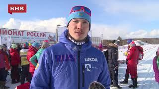 Глеб Ретивых - Чемпионат России по лыжным гонкам 2018 года