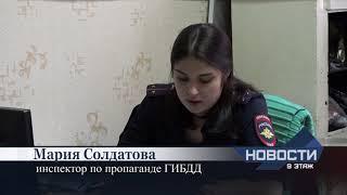 На трассе Усть-Кут - Мирный произошло ДТП. Погибло двое мужчин.