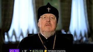 Русская Православная церковь сможет выдавать кредиты