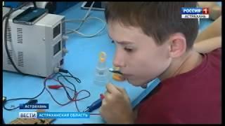 Астраханский педагог-физик учит детей мыслить логично и принимать нестандартные решения