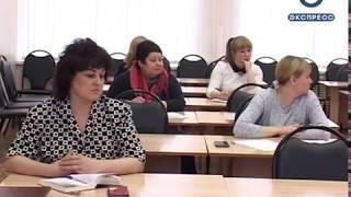 В Кузнецке стартует театральный фестиваль «Золотая провинция»