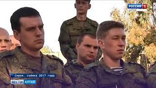 В Барнауле собрались творческие коллективы войск национальной гвардии со всей страны