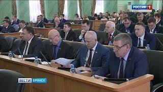 Брянская областная Дума провела очередное заседание