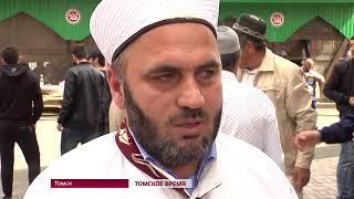 Томские мусульмане отправились в хаджж