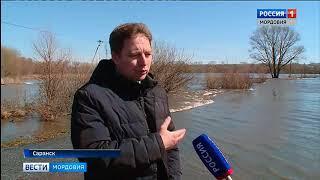 Саранск в зоне подтопления