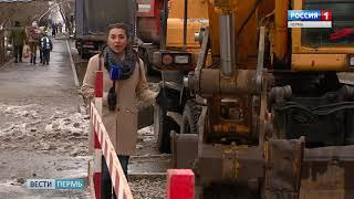 Коммунальная авария: микрорайон Парковый остался без воды