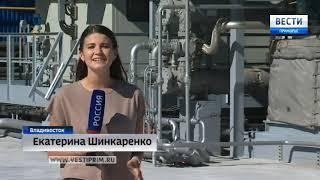 Во Владивостоке запустили ТЭЦ «Восточная»