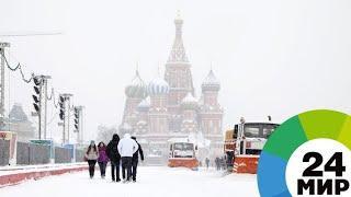 Снегопад в Москве может стать самым мощным за семь десятилетий - МИР 24