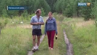 Зауральцы переезжают жить в лес и ищут свой рецепт счастья
