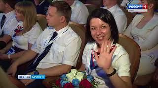 """В Брянске чествовали лучших специалистов компании """"Транснефть"""""""