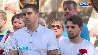 Митинг памяти Дмитрия Медведева в Брянске