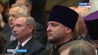 Смоленская епархия подписала соглашение с ведущими вузами региона